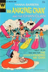 Gold Key's Amazing Chan and the Chan Clan Issue # 3whitman