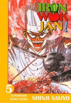 iron wok jan v 4