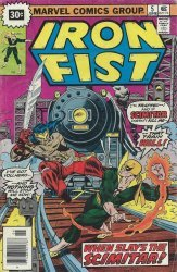 Marvel Comics's Iron Fist Issue # 5b