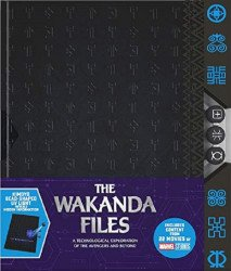 Epic Comics's Wakanda Files: A Technological Exploration of the Avengers and Beyond Hard Cover # 1