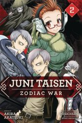 Viz Media's Juni Taisen: Zodiac War Soft Cover # 2