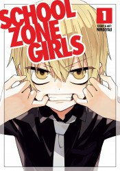 Seven Seas Entertainment's School Zone Girls Soft Cover # 1
