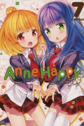 Yen Press's Anne Happy Unhappy Go Lucky Soft Cover # 7