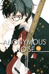Viz Media's Anonymous Noise Soft Cover # 15