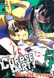 Yen Press's Corpse Party: Blood Covered Soft Cover # 5