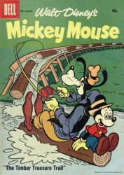 Dell Publishing Co.'s Mickey Mouse Issue # 58b