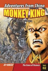 JR Comics's Adventures from China: Monkey King Issue # 2