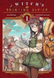 Yen Press's Witch's Printing Office Soft Cover # 1