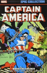 Marvel Comics's Captain America: Epic Collection TPB # 10