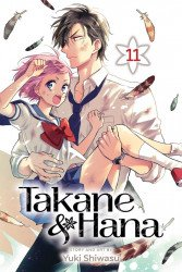 Viz Media's Takane & Hana Soft Cover # 11