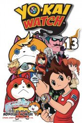 Viz Media's Yo-Kai Watch TPB # 13
