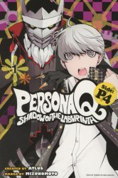 Kodansha Comics's Persona Q: Shadow of the Labyrinth - Side P4 Soft Cover # 1