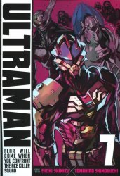 Viz Media's Ultraman Soft Cover # 7