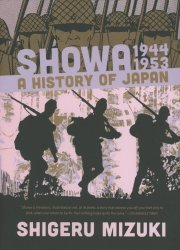 Drawn and Quarterly's Showa 1944-1953: A History Of Japan TPB # 1