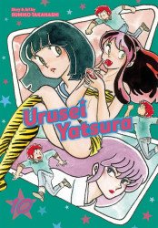 Viz Media's Urusei Yatsura Soft Cover # 10