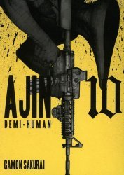 Vertical's Ajin: Demi-Human Soft Cover # 10