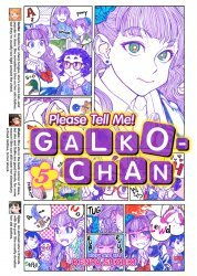 Seven Seas Entertainment's Please Tell Me: Galko-Chan Soft Cover # 5