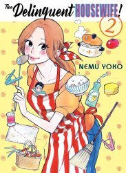 Vertical's Delinquent Housewife Soft Cover # 2