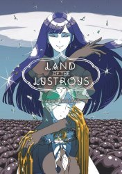 Kodansha Comics's Land Of The Lustrous Soft Cover # 7