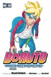 Viz Media's Boruto: Naruto Next Generations Soft Cover # 5