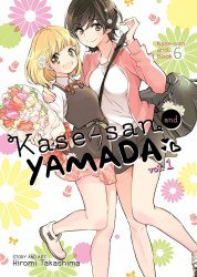 Seven Seas Entertainment's Kase-San and Yamada Soft Cover # 1