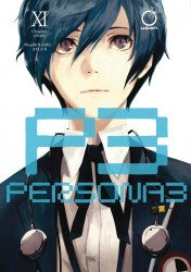 Udon Entertainment's Persona3 Soft Cover # 11