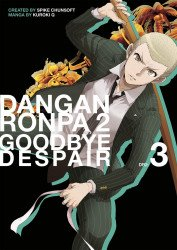 Dark Horse Comics's Danganronpa 2: Goodbye Despair TPB # 3