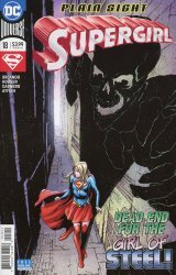 DC Comics's Supergirl Issue # 18