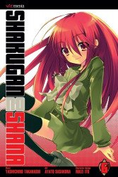 Viz Media's Shakugan No Shana TPB # 6