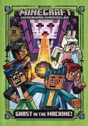 Random House Childrens Books's Minecraft: Woodsword Chronicles Hard Cover # 1