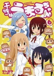Seven Seas Entertainment's Himouto Umari-Chan Soft Cover # 6