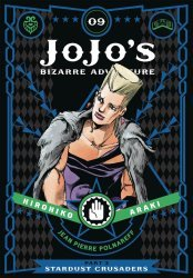 Viz Media's JoJo's Bizarre Adventure: Stardust Crusaders Hard Cover # 9