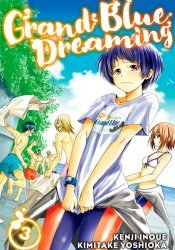 Kodansha Comics's Grand Blue Dreaming Soft Cover # 3