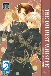 Blu Manga's The Loudest Whisper Soft Cover # 2