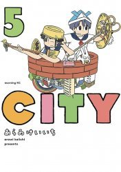 Vertical's City Soft Cover # 5