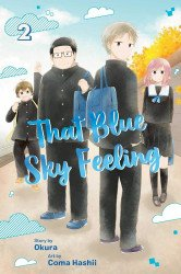 Viz Media's That Blue Sky Feeling Soft Cover # 2