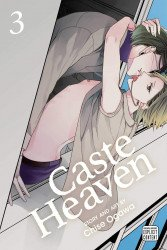 Sublime's Caste Heaven Soft Cover # 3