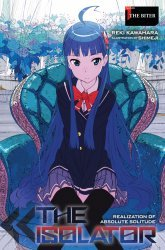 Yen Press's The Isolator Hard Cover # 1