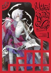 Seven Seas Entertainment's Yokai Rental Shop Soft Cover # 1