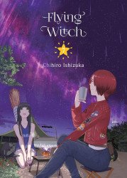 Vertical's Flying Witch Soft Cover # 7
