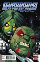 Marvel's Guardians of the Galaxy Issue # 3e