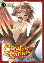 Seven Seas Entertainment's Creature Girls: A Hands-On Field Journal In Another World Soft Cover # 2