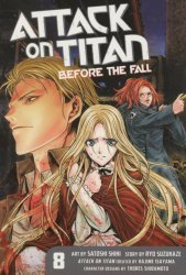 Kodansha Comics's Attack on Titan: Before the Fall Soft Cover # 8