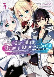 Square Enix Manga's Misfit of Demon King Academy Soft Cover # 3