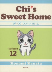 Vertical's Chi's Sweet Home Soft Cover # 12