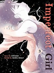 Vertical's Imperfect Girl Soft Cover # 3