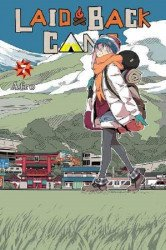 Yen Press's Laid-Back Camp Soft Cover # 7