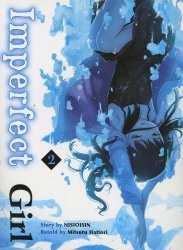 Vertical's Imperfect Girl Soft Cover # 2