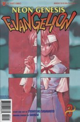 Viz Media's Neon Genesis: Evangelion Issue # 3