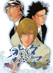 Digital Manga Publishing's Otodama: Voice From the Dead  Soft Cover # 2